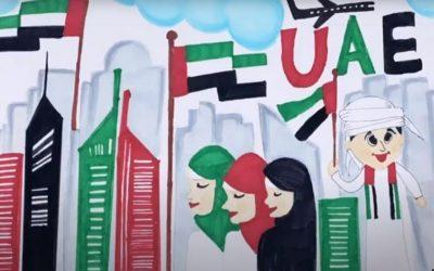 Al Nahda Schools for boys Art Virtual Museum 2021