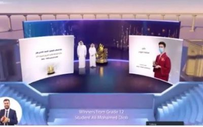 Sharjah Award for Educational Excellence